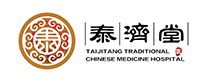 北京泰济堂中医医院 Logo